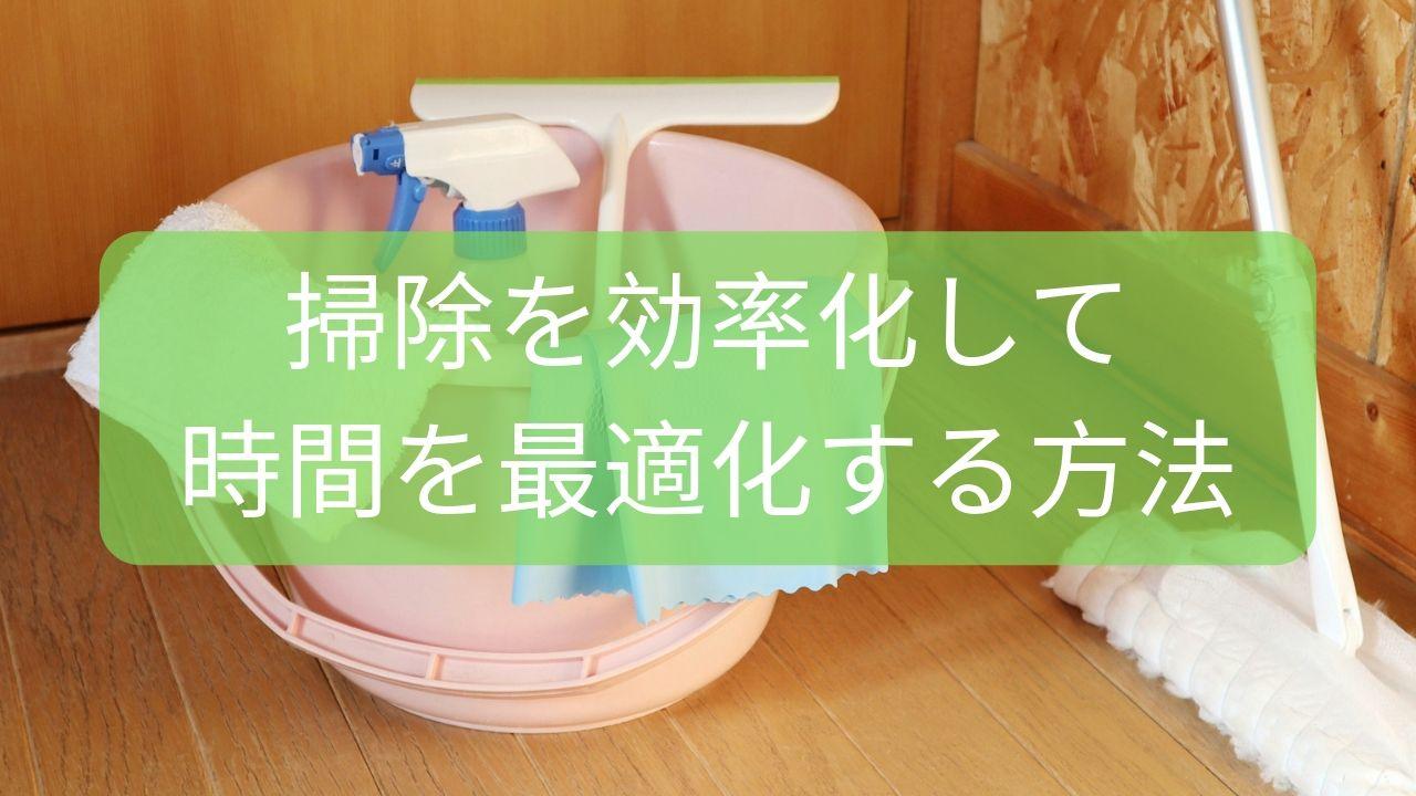 人生が整う家事の習慣1画像