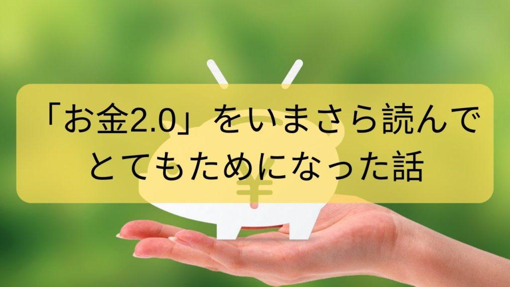 お金20_1画像