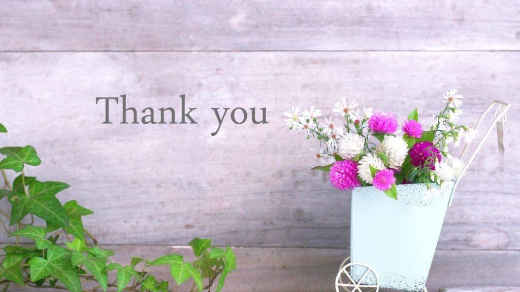 ありがとうを伝える画像